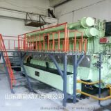 重能动力柴油发电机组