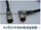 协美源-专业专注:航空插头连接器 电缆 M12