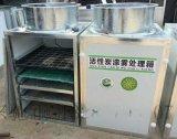 供应活性炭环保箱  烤漆房专用环保箱 活性炭吸附装置