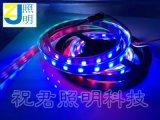 祝君科技WS2812幻彩5050RGB灯条