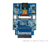 OV5640摄像头TQ210开发板E9卡片电脑超树莓派i.MX6Q四核开发板