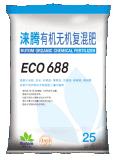 江西厂家直供有机无机复混肥+涞腾有机无机复混肥ECO688