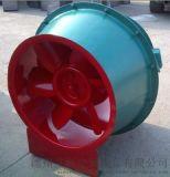 艾科斜流风机|GXF型斜流风机,低噪高效,价格实惠