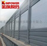 透明型玻璃钢铁路声屏障 隔音板 金属耐力吸声板 平面声屏障定制