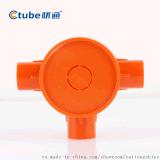 材通PVC圆通司令盒 带盖16三通接线盒  接线分线盒