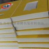 加工定制防震减震防静电包装盒泡棉内托植绒雕刻彩色环保EVA内衬