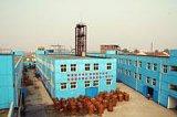 乙酰丙酮铁生产厂家及价格