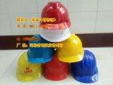 易佰高强度安全帽 工地工程防砸安全帽 玻璃钢安全帽厂家