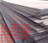 连云港3月3日一吨起订16Mng容器板