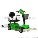 工业型驾驶式电动尘推车dwc101