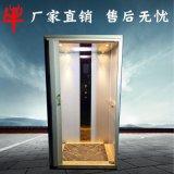 重庆北碚区区无机房别墅电梯 小型家用电梯 二层三层四层小型电梯 电梯 家用