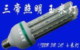 24v玉米节能灯三帝sd-360车间专用灯