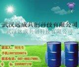 厂家供应 2, 4, 6-三甲基苯乙酸 4408-60-0 杀螨剂中间体