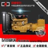 厂家热销400KW康沃KW26G610D发电机组400KW柴油发电机组斯坦福发电机