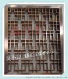 定制高端仿古红古铜不锈钢屏风隔断 不锈钢屏风生产厂家