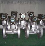 德通DT-LUXB旋进旋涡流量计/温压补偿流量计/天然气煤气旋涡流量计专业选型
