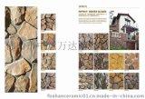 文化石,文化砖GTB-x-26