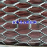 网面平整具有防护作用,热镀锌六角菱形钢板网,金属板拉伸钢板网,钢板网片