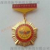 新款立体运动会奖章参军纪念章