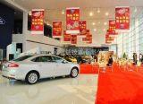 汽车4S店专用电动吊旗,电动广告吊旗
