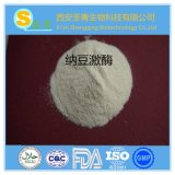 5000fu/g 20000fu/g腦梗納豆激酶 納豆凍幹粉 血栓溶解 去除嘌呤和 k2食品 廠家現貨供應