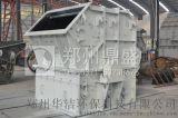 建筑垃圾单段破碎生产线成套设备