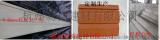 生态pvc挂板杭州易构建材