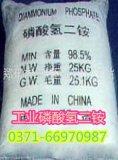 工业磷酸氢二铵DAP 二铵用途 阻燃剂、农肥