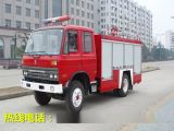 湖北东风153水罐泡沫消防车