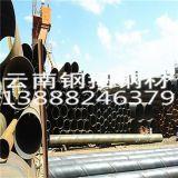 云南昆明钢管厂优质螺旋管219--2620专营 热镀锌螺旋管 厚壁管价格