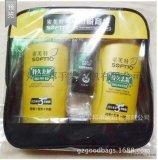 PVC透明化妆包 新款女洗漱整理包防水大容量旅行收纳包袋
