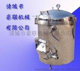 食品油滤油机|炸油过滤机|滤油机|真空滤油机