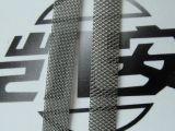 不锈钢编织滤网 微孔不锈钢网凯安直销
