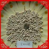 供应负电位球 负电位陶瓷球 陶粒 负电位矿化球 负电位活化球