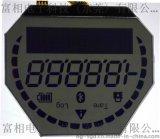 FSTN液晶显示器(GZ0501140782FSNBG02)