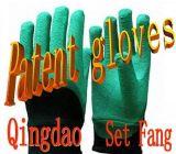 塗膠手套(3L2)結實耐用耐酸鹼油防水防滑抗割刺