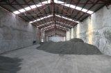 硫化铁矿/高品位硫铁