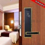 瑞特福8032-Y 酒店门锁厂家直销