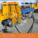 TDY100/14矿用液压电缆拖运车