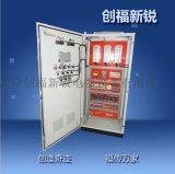 北京创福新锐厂家定制 UPS双电源柜,低压成套GGD配电柜,PLC变频控制柜箱