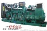青岛厂家低价供应320KW沃尔沃发电机组