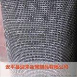 不锈钢轧花网,钢丝轧花网,镀锌轧花网