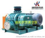 罗茨真空泵价格真空泵生产厂家