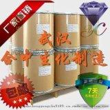 葡萄糖酸內酯CAS號90-80-2 穩定和凝固劑