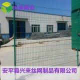 武汉围栏网 鸡网围栏网 护栏网多少钱一米