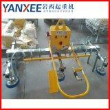 岩西YANXEE500kg激光上料用铁板板材真空吸吊机真空吊具板材搬运吸盘