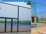 钢材价格持续上涨中,球场围网 勾花护栏网厂家热销 瑞辰丝网厂