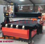 天馬1340木工雕刻機直銷
