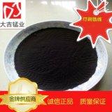 二氧化锰粉生产厂家 50%含量低价销售