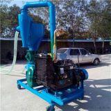 气力式送料装车吸粮机 大庸市高扬程风力吸送气力上料机